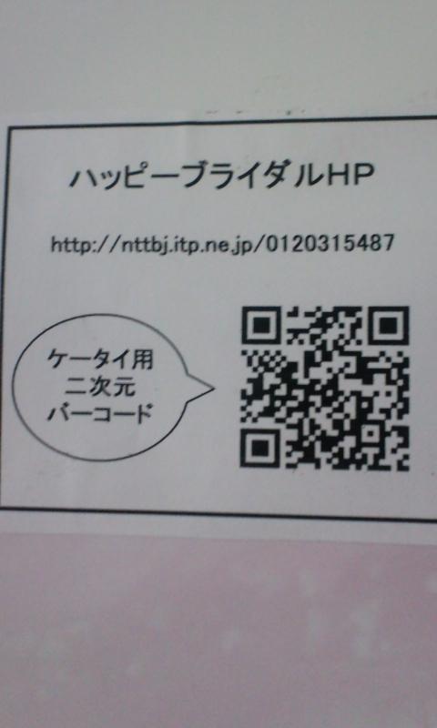チラシ再開だよ〜♪〜θ(^0^ )