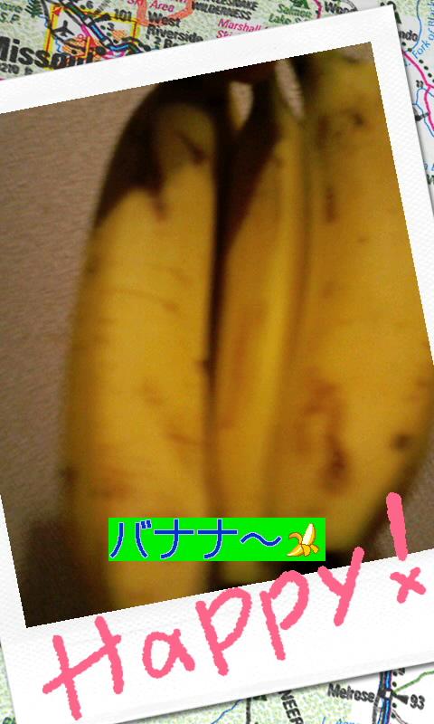 最近になってバナナダイエットを始めたよ〜♪〜θ(^0^ )