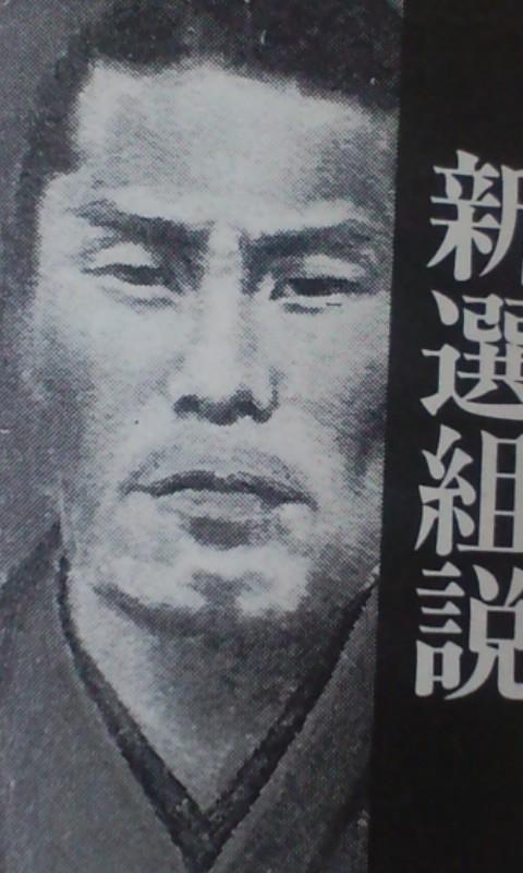 竜馬暗殺【新撰組説】(;`皿´)