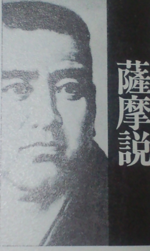 竜馬暗殺【薩摩説1】(ρ_;)
