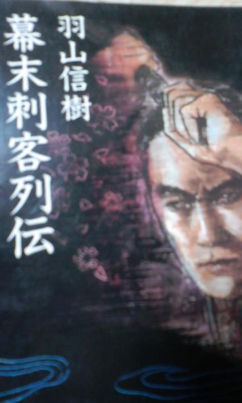 暗殺者たち〜(;`皿´)