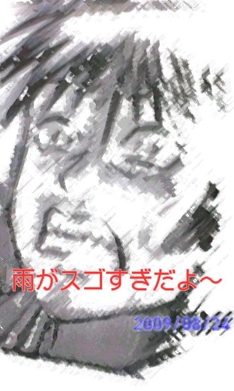 雨がひどすぎだな〜(┳◇┳)