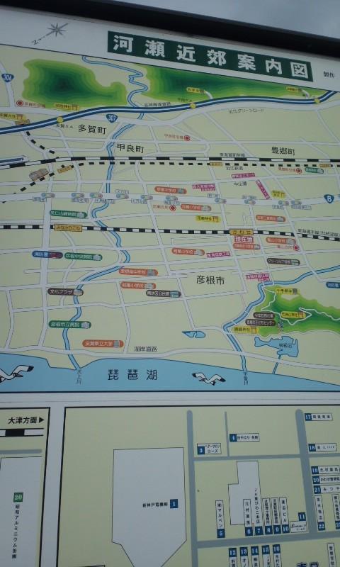 JR河瀬駅〜o(`▽´)o