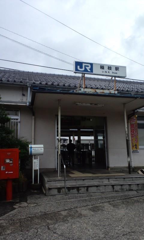 今度はJR稲枝駅だわ〜(ρ°∩°)