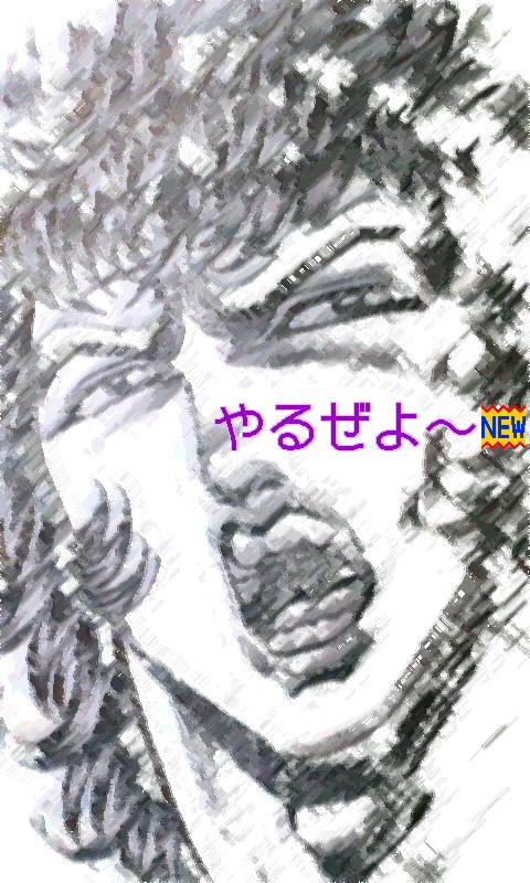 【アフラック】いよいよスタートだな(^з^)-☆Chu!!