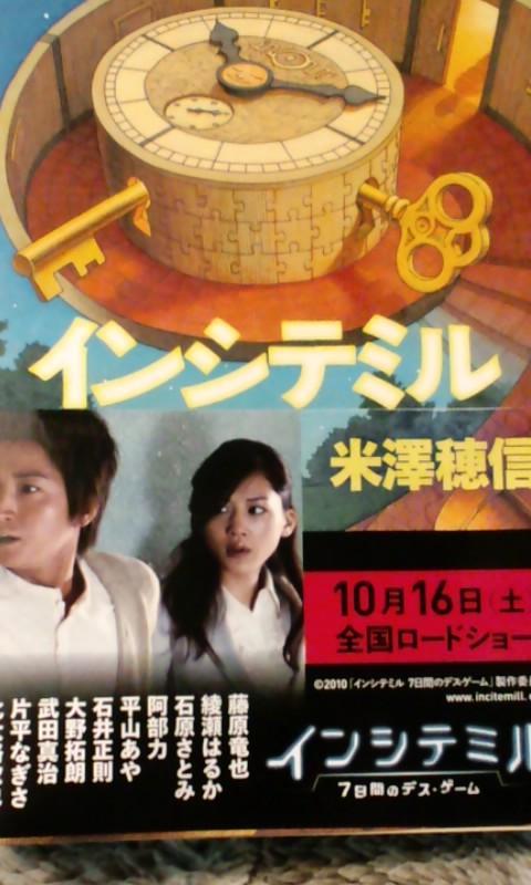 2011年のスタートだ(^з^)-☆Chu!!
