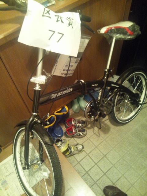 自転車が当たったよ〜(* ^ー゜)ノ