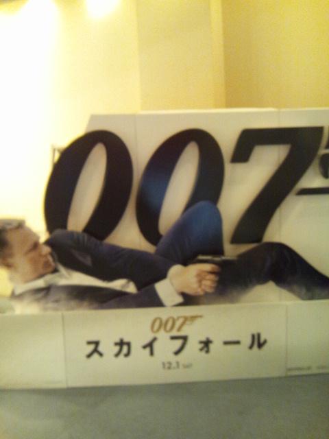 007/スガイフォール見たぜ(〃⌒ー⌒〃)ゞ