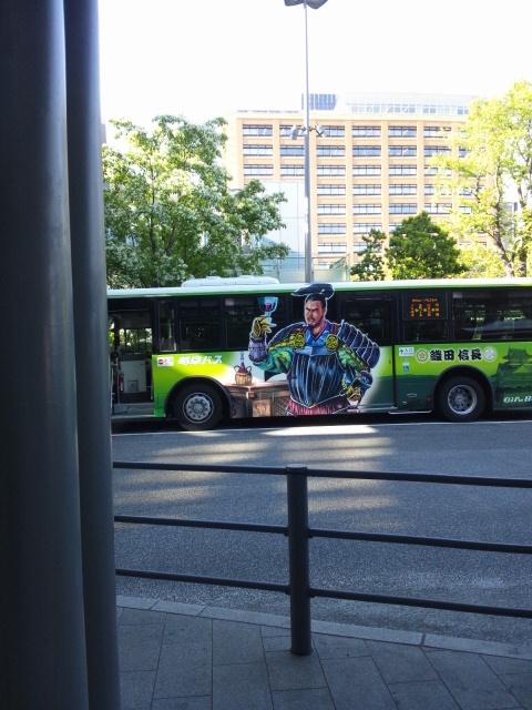 《信長バス》が走ってたよo(*⌒O⌒)b