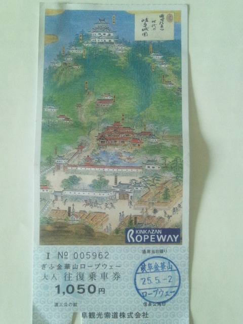 金華山の岐阜城はさすが絶景だよな〜(〃^ー^〃)